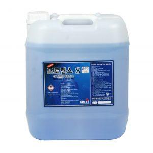 nước trợ tráng Pro Rinse S